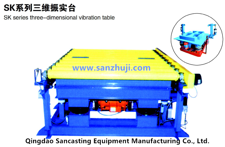 SK series three- -dimensional vibration table
