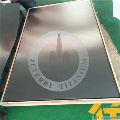 Medical Grade Titanium Plates