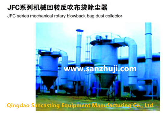 JFC series mechanical rotary blowback bag dust collector