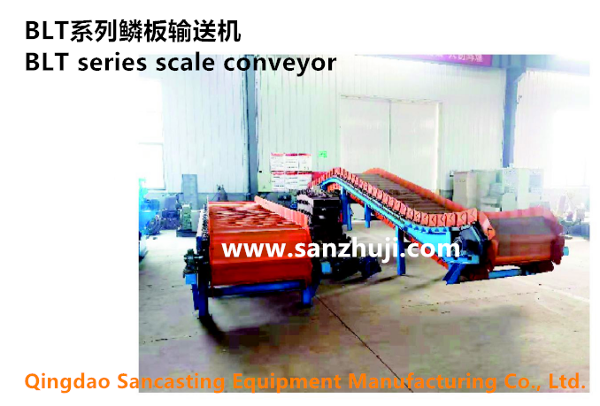 BLT series scale conveyor