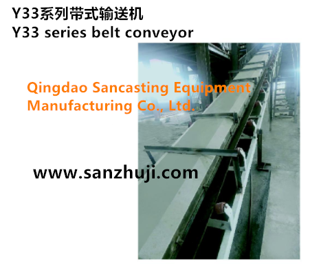 Y33 series belt conveyor
