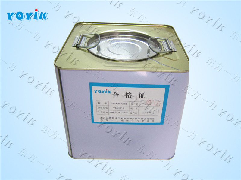 India Thermal PowerInsulating varnish 1361