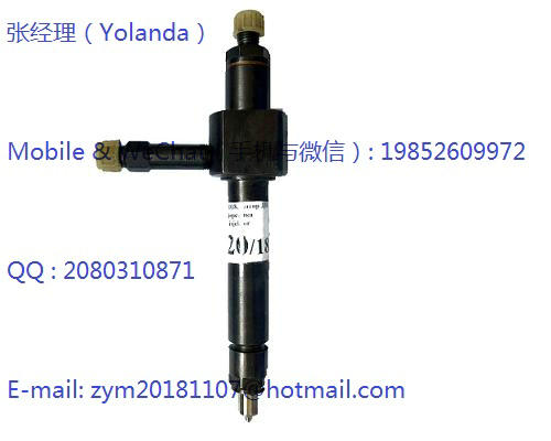 Marine Injector 8×0.35×140 SUIT ENGINE: CHN18/22