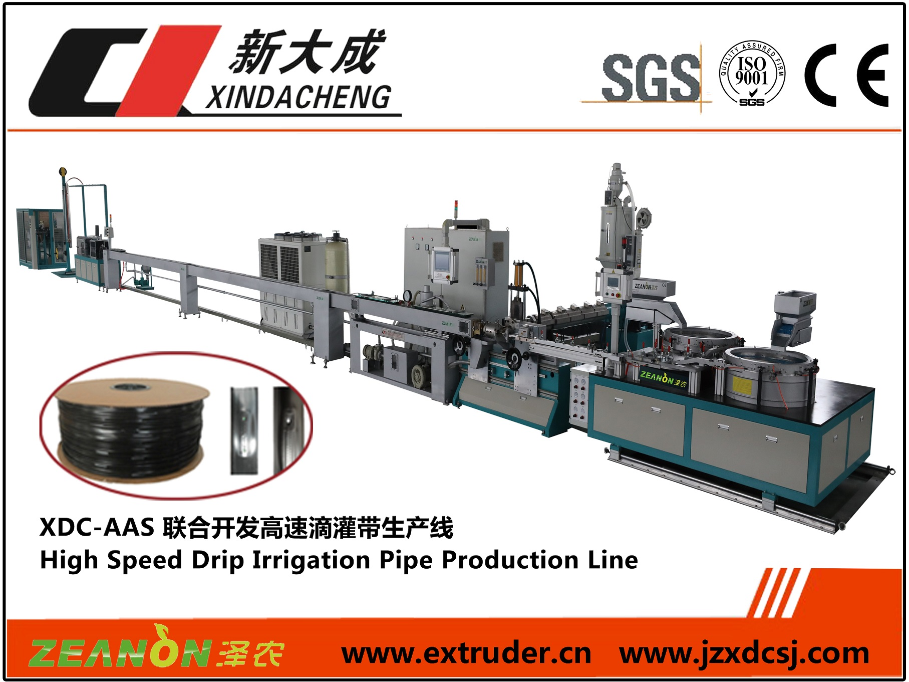 High speed thin wall flat drip irrigation pipe making machine