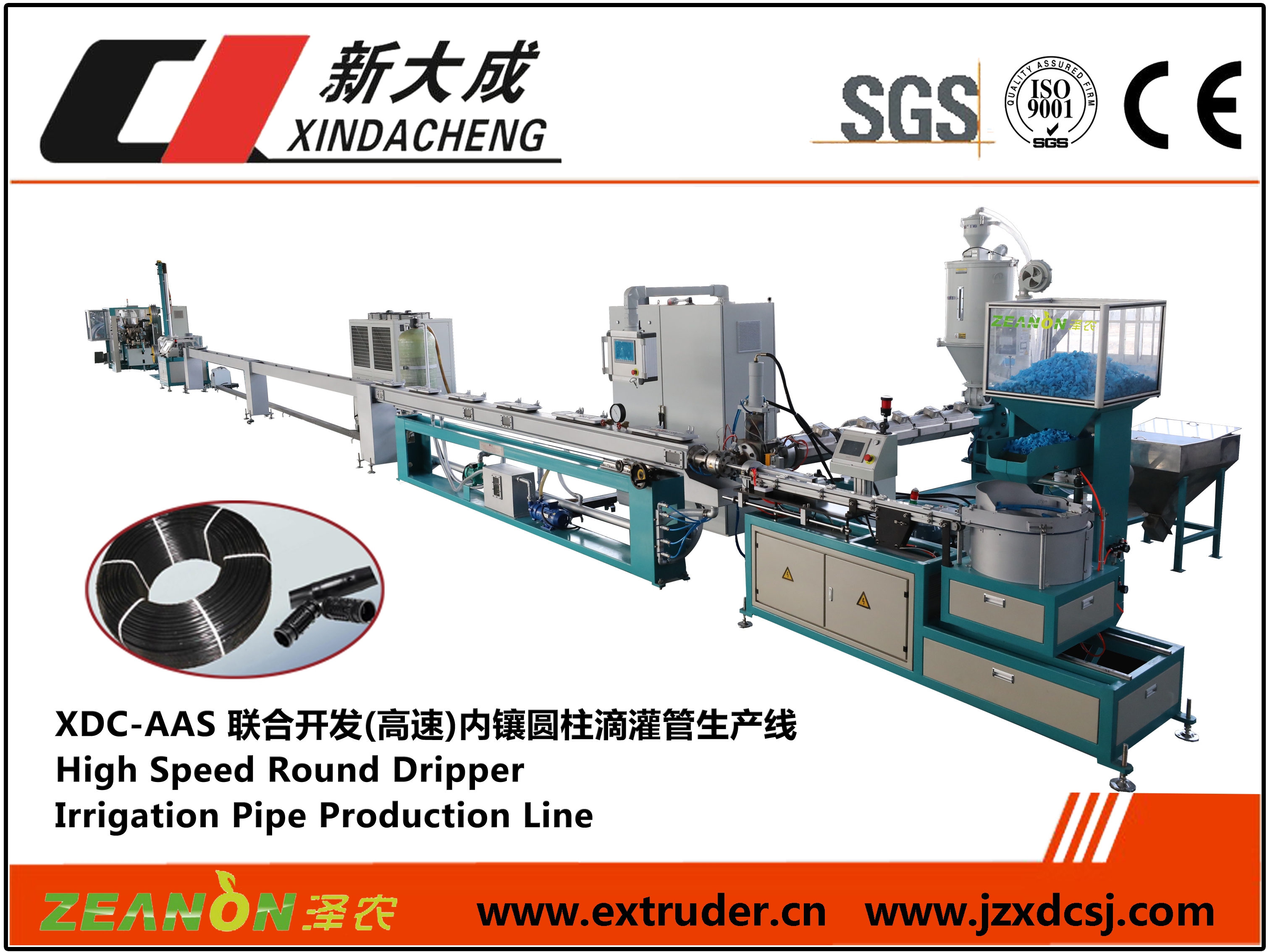 High speed round dripper pipe production line