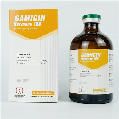 Gamithromycin injection