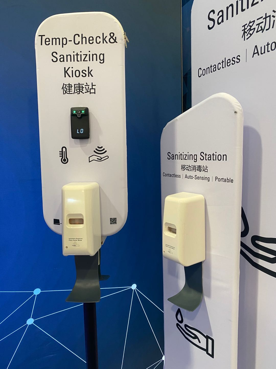 sanitizing station, sanitizing kiosk