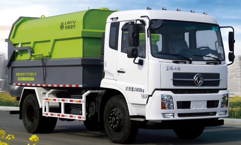 25 tons compression garbage truck