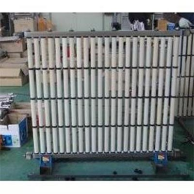 Ultrafiltration CMBR