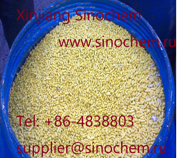 Xanthate