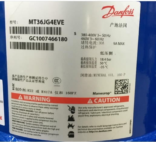 Danfoss Compressor MT36JG4EVE
