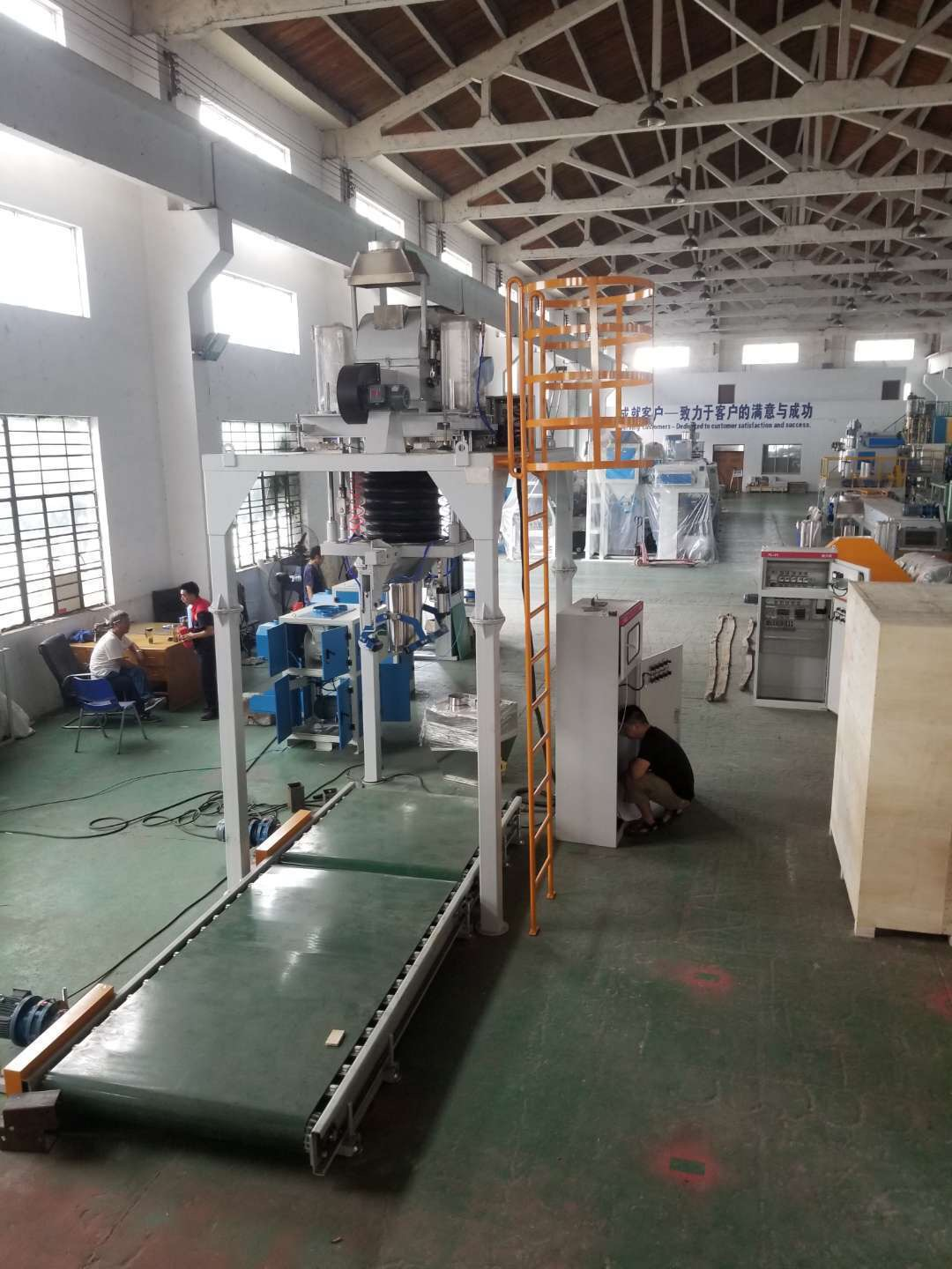 Bulk Bag Filler Filling machine