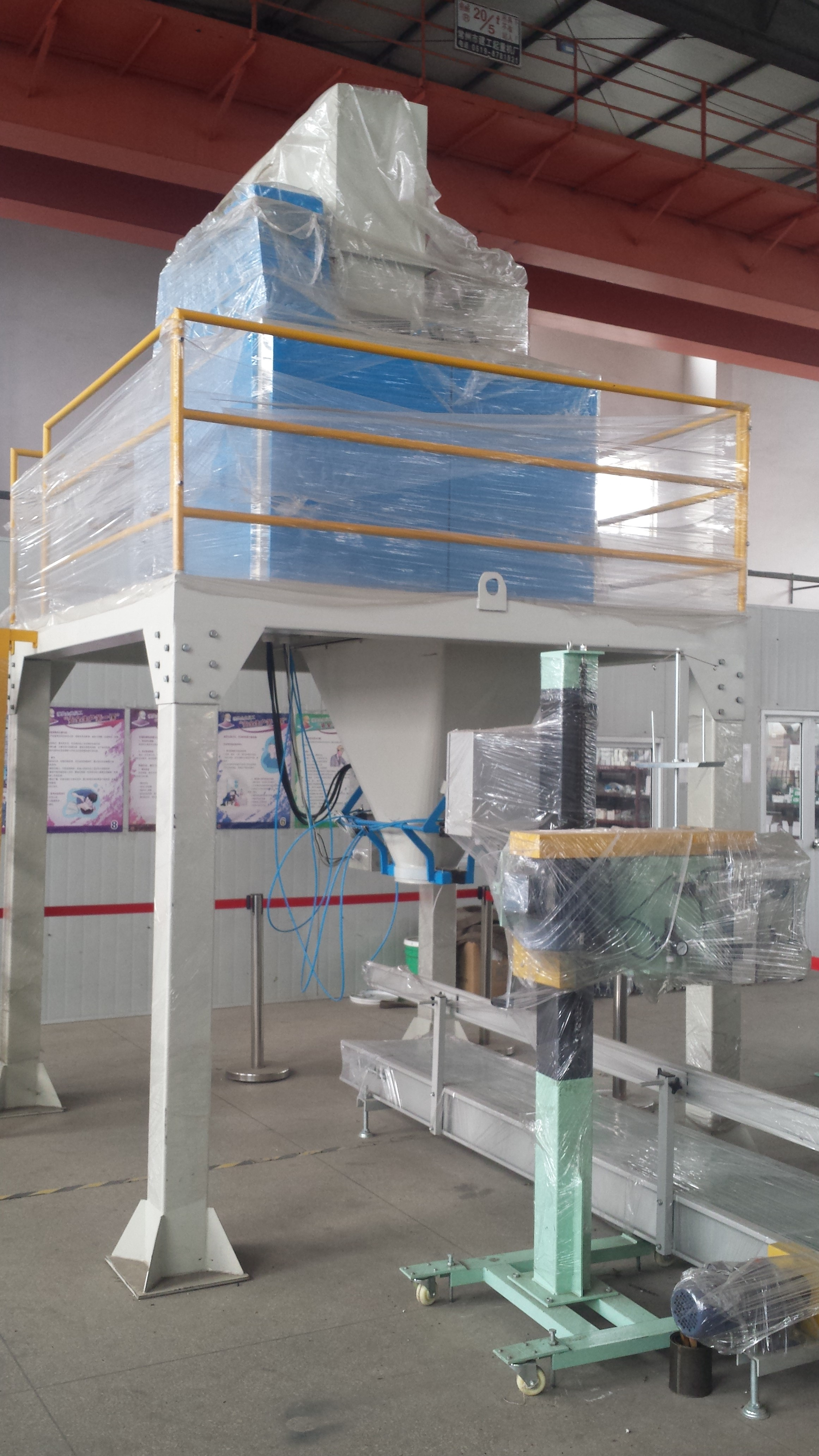 sand and gravels Packing Machine