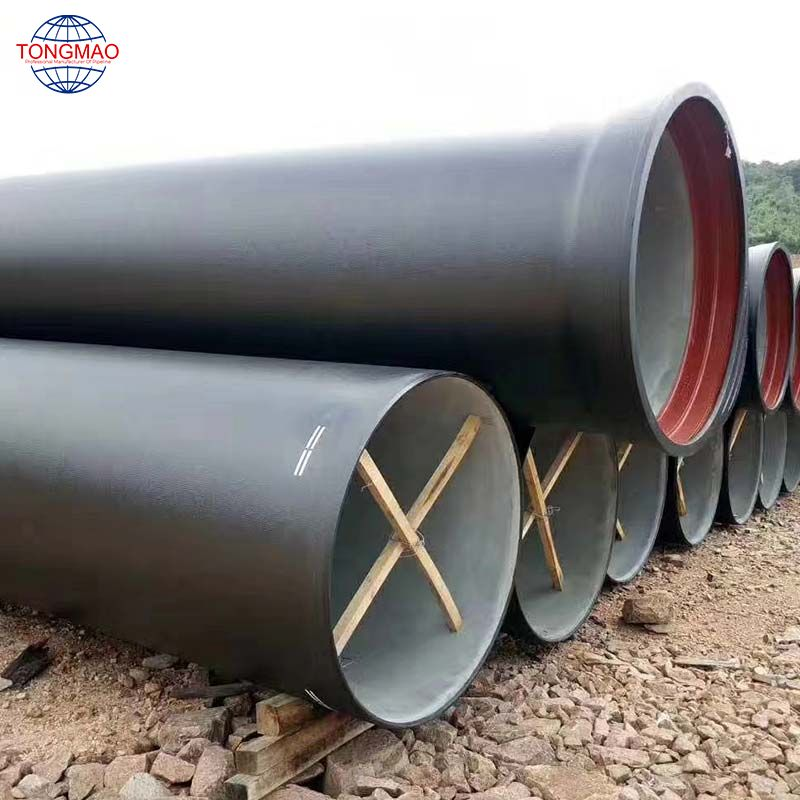 Ductile iron feed pipeline