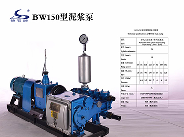 BW Mud Pump