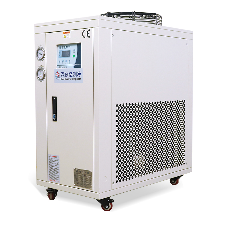 Boxed Type Air-cooled Chiller