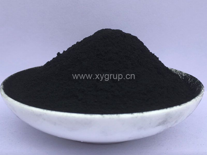 Xingyuan Powder Activated Carbons (PAC)
