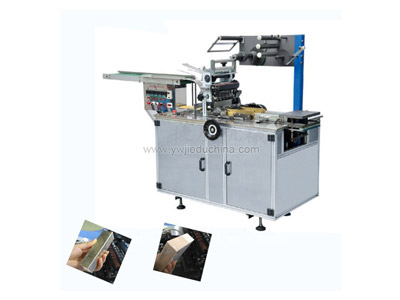 JD-160 full automatic cellophane wrapping machine