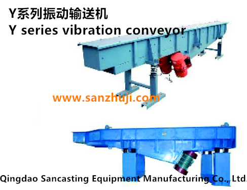Y series vibration conveyor