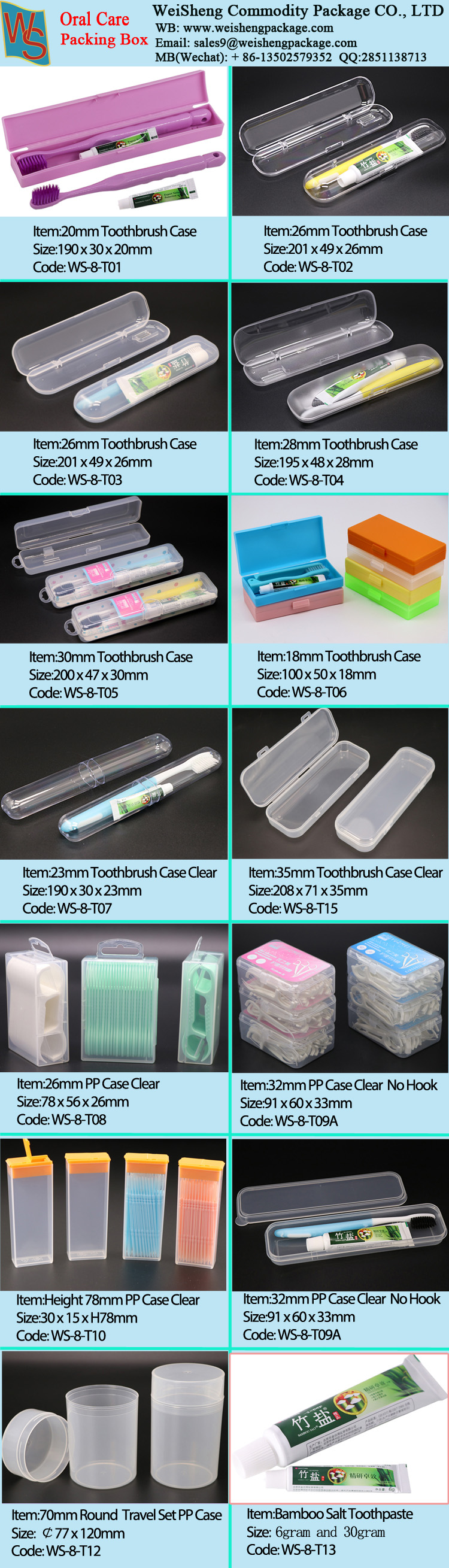 WEISHENG Travel PS Toothpaste Toothbrush Case Plastic Set
