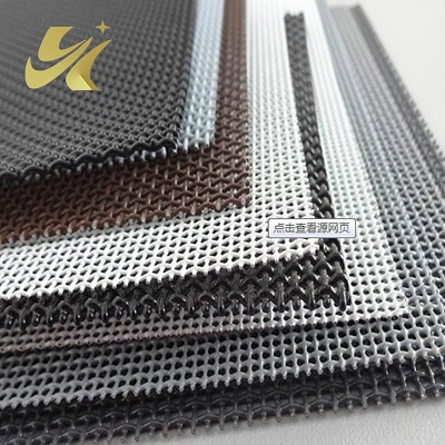 Fireproofing fiber glass window screen