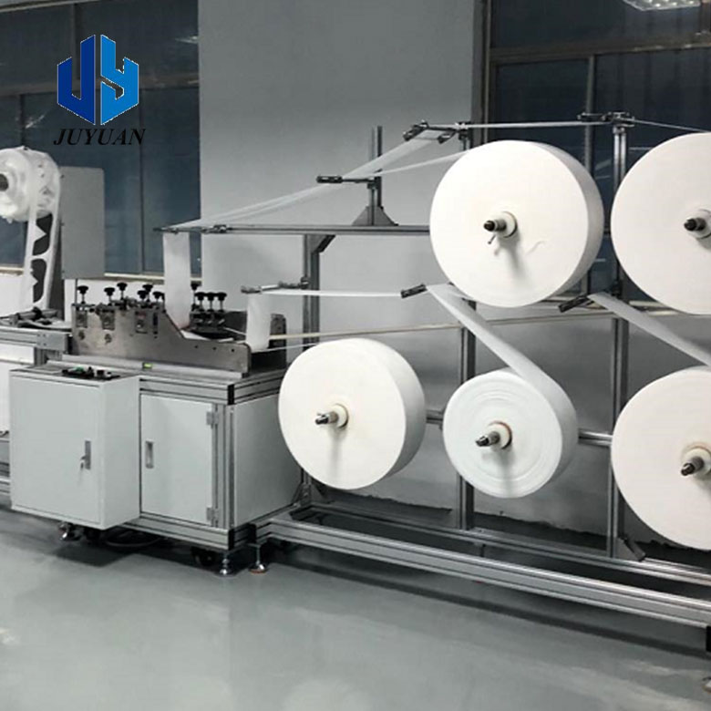 N95 Mask-making Machine(Lead Plane)