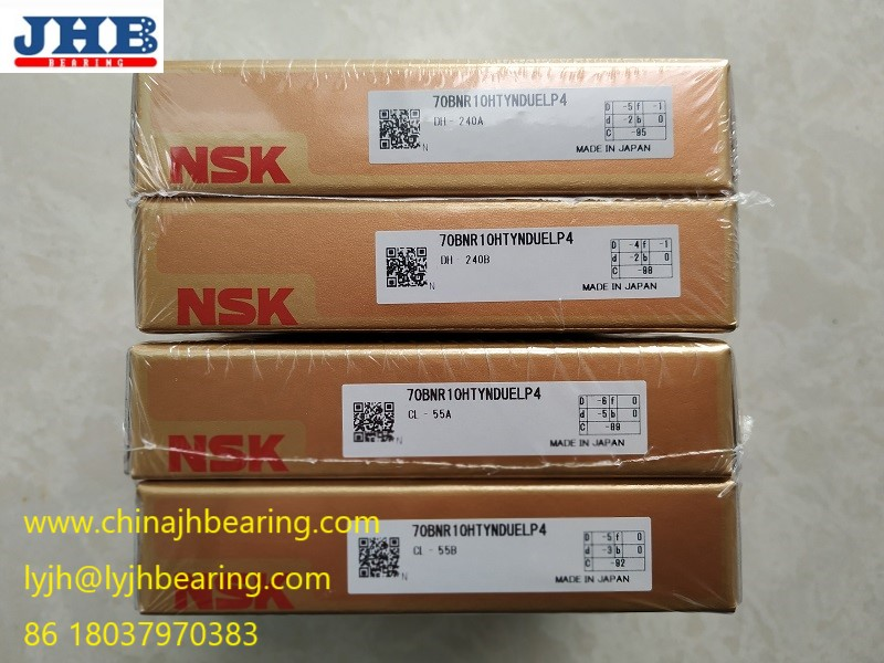 70BNR10HTYNDUELP4 70x110x20mm ceramic ball bearing