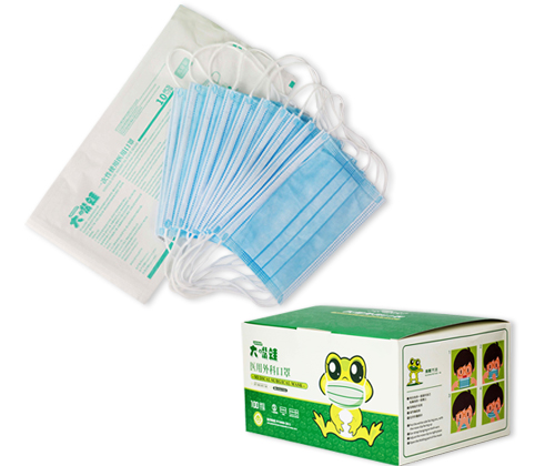 Disposable Surgical Children Mask