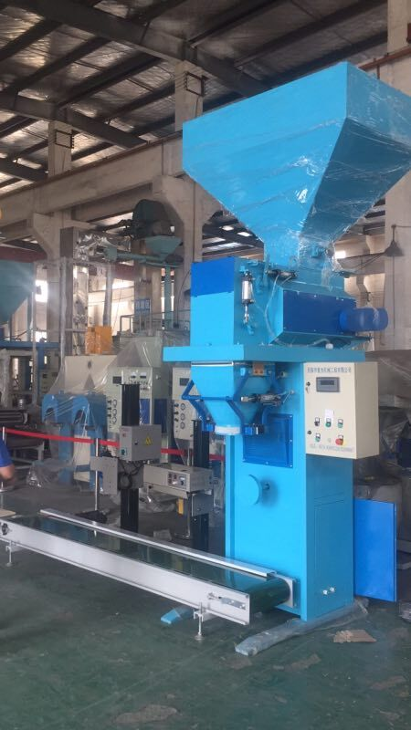 Sandbags filling machine urea fertilizers packing machine grains bagging machine sugar packaging machine