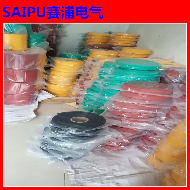 low voltage heat shrinkable tubing