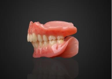 Unique and reliable Titanum denture atBaidun