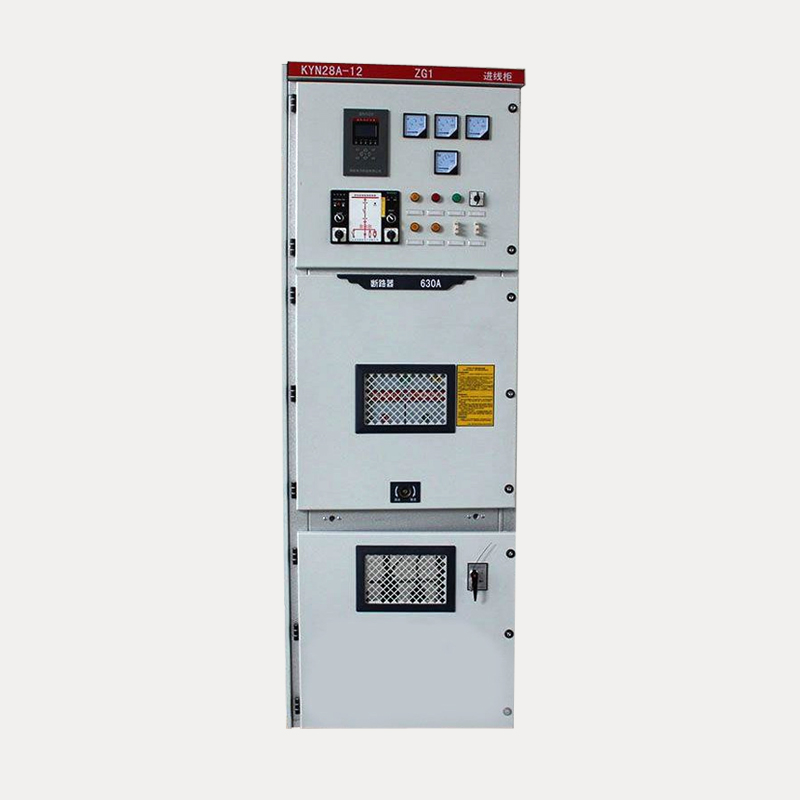 KYN28A-12 Armored Central AC Metal-enclosed Switchgear