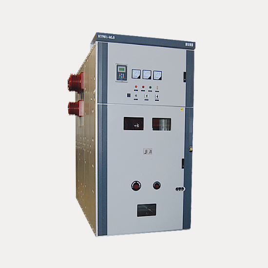 KYN61-40.5 Armored Central AC Metal-enclosed Switchgear