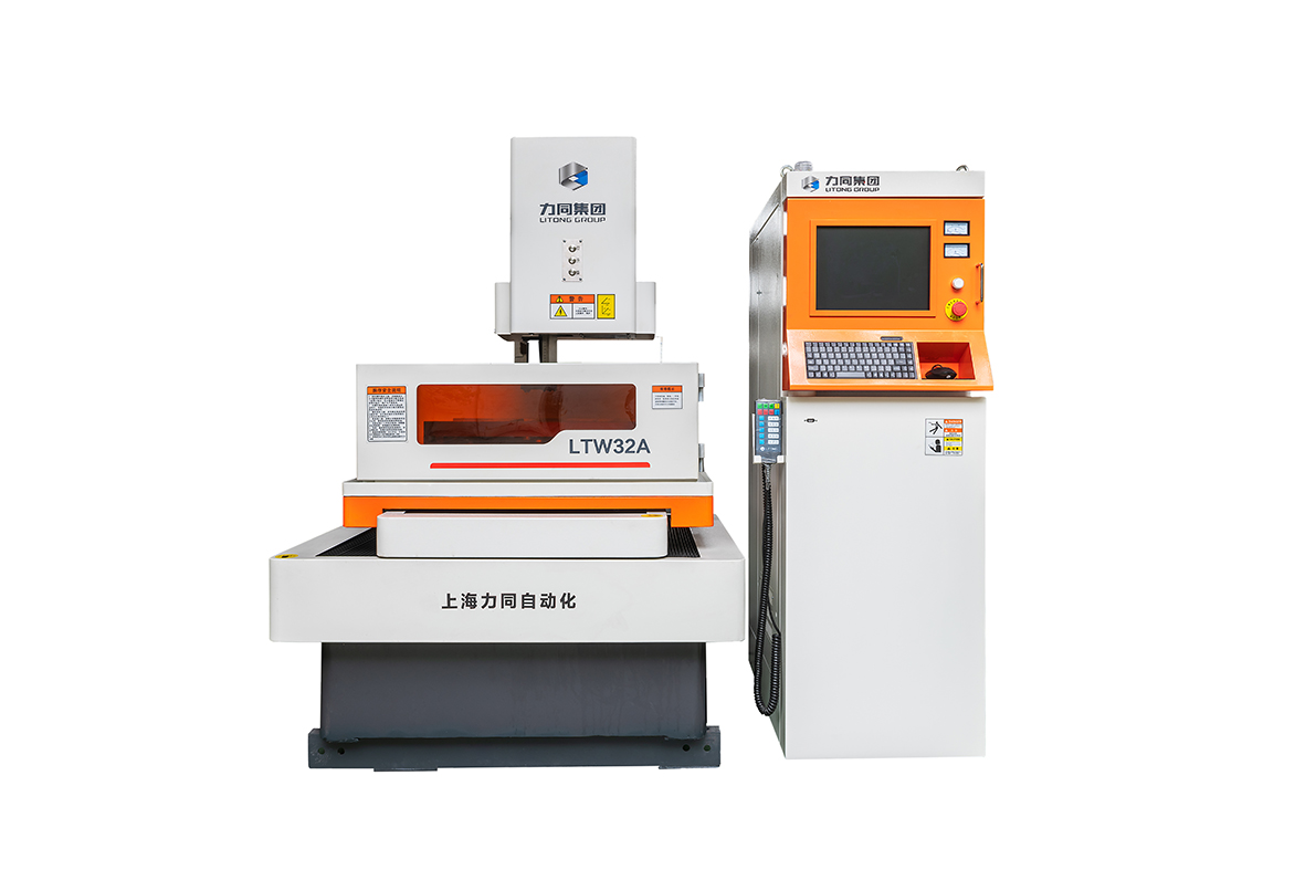 Medium-speed wire-cut electrical discharge machining