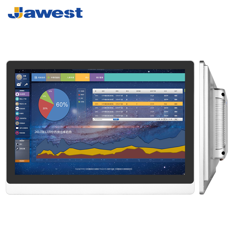 19.1 IP65 Sunlight Readable Capacitive Touchscreen LCD Industrial Display Monitor