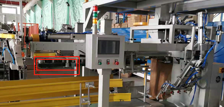 Fully Automatic flour bagging Line