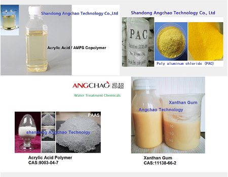 water & wastwater treatment chemicals, PAC, PAAS,AA/AMPS, Xanthan Gum, DADMAC, PAM