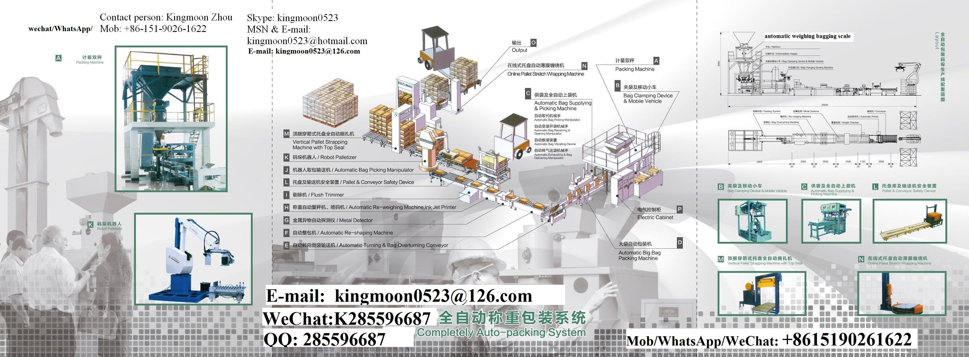 automatic sand aggregates Bagging Machine grain automatic packing machines