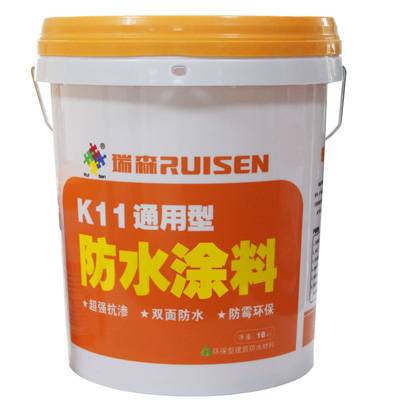 Construction Waterproof Coating