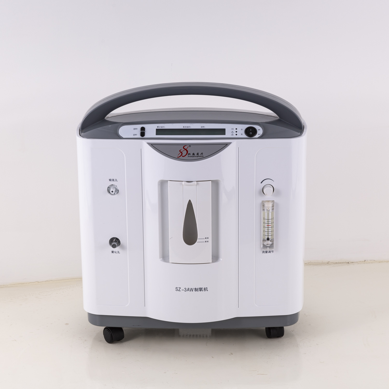 Homecare Oxygen Concentrator