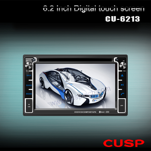 CU-6213 6.2 INCH TOUCH BUTTONS CAR DVD PLAYER WITH GPS