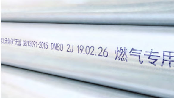 Q235 Steel Pipe