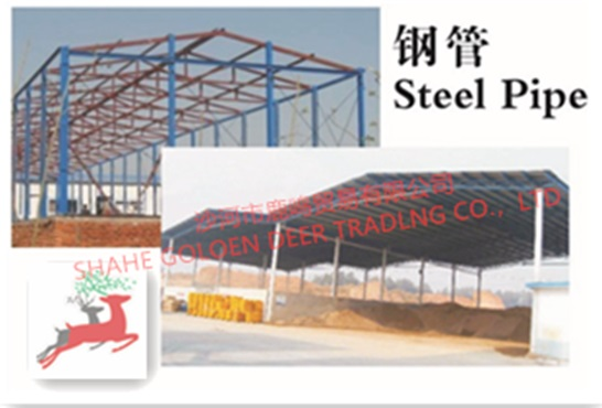 Round 6000mm high ,300mm,400mm,500mm diameter Steel Pipe