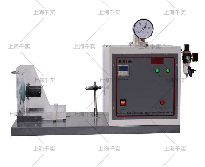 Non-woven Mask synthetic blood Permeability pressure testing equipment