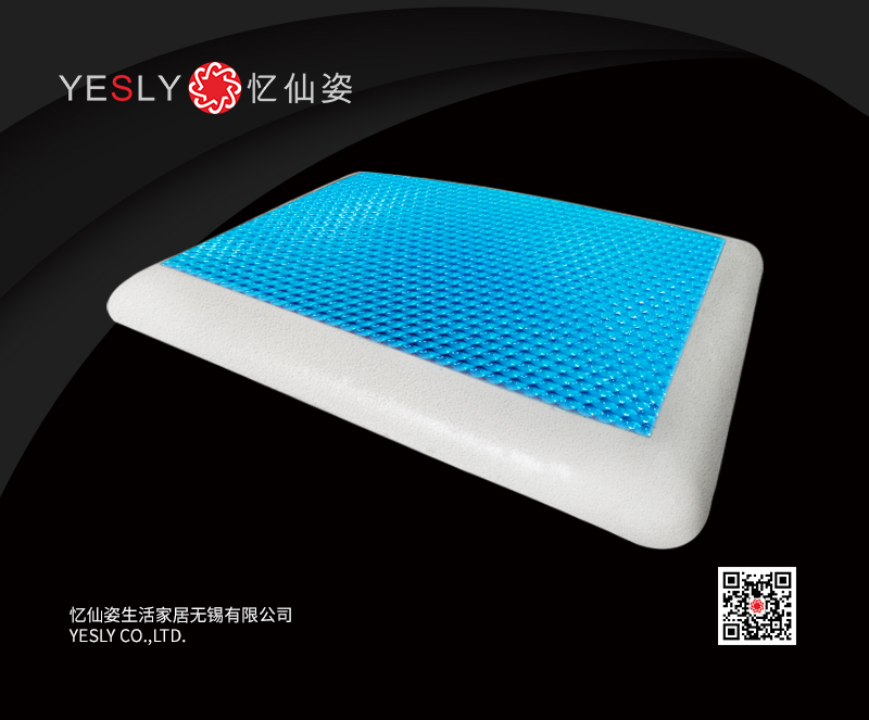 Yesly Memory Foam Gel Pillow