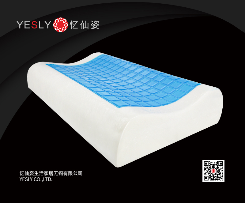 Blue Rock High and Low Sleeping Memory Foam Gel Pillow