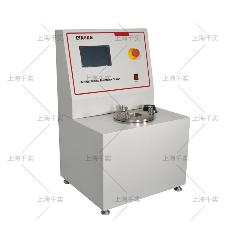 protective textile airflow resistance tester