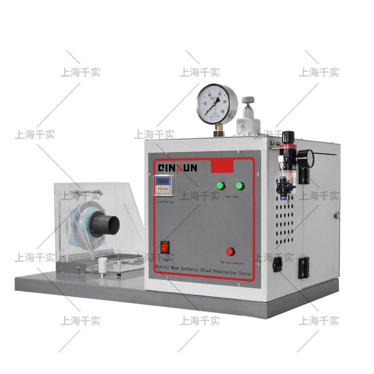 Anti Synthetic blood penetration tester