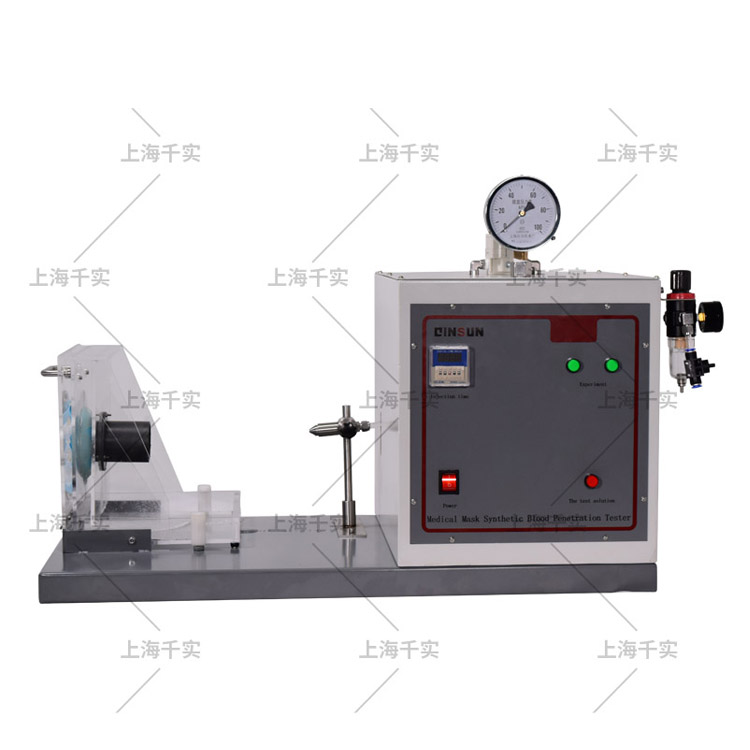 Nonwovens Synthetic Blood Penetration Tester