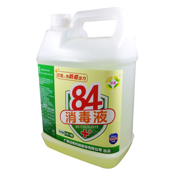 84 Disinfectant